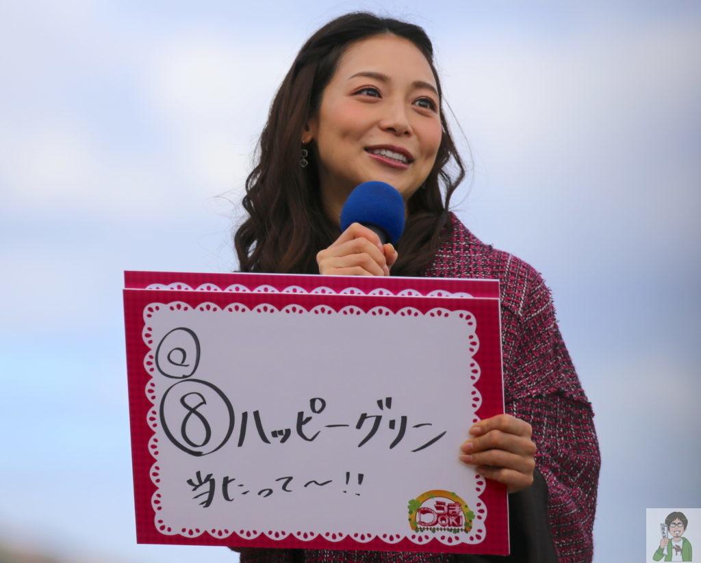 相武紗季さんの予想